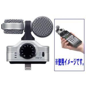 ZOOM/ズーム  IQ7 MSステレオコンデンサーマイク 【iPhone/iPad/iPod touchに対応】|murauchi
