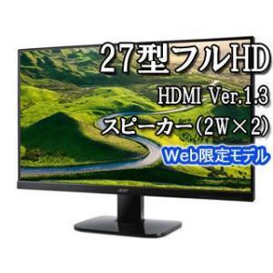 Acer/エイサー  メーカー3年保証 ゼロフレーム採用27型ワイドLED液晶ディスプレイ KA27...