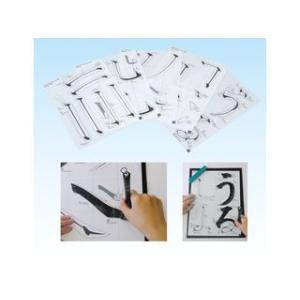 ArTec/アーテック 筆使い練習紙(5枚組)...の関連商品2