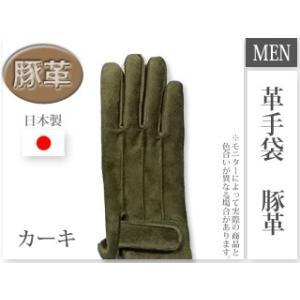 トモクニ  【日本製】 メンズ革手袋 豚革 【カーキ】 murauchi