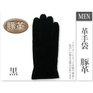 トモクニ  メンズ革手袋 豚革 【ブラック】  murauchi