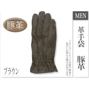 トモクニ  メンズ革手袋 豚革 【ブラウン】  murauchi