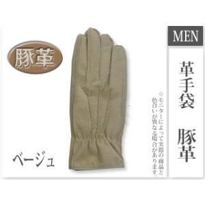 トモクニ  メンズ革手袋 豚革 【ベージュ】  murauchi