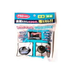 ヒューマンシステム  012062 サンドクロス murauchi