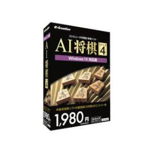 イーフロンティア  AI将棋 GOLD 4|murauchi