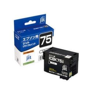 JIT/ジット  エプソン EPSON ICBK75 ブラック対応 ジットリサイクルインク JIT-AE75B|murauchi