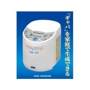 【nightsale】 SATAKE/サタケ  RSKM3D ギャバ生成機能付き 家庭用精米器 マジックミル(ギャバミル)|murauchi