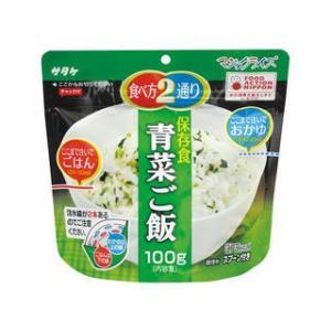 サタケ マジックライス 保存食 青菜ご飯 1F...の関連商品9