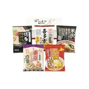 ご当地ラーメン味くらべ乾麺 5食  AMg-01|murauchi