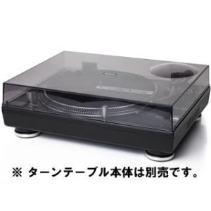 Reloop/リループ  DUST COVER RP-7000 / RP-8000 専用ダストカバー|murauchi