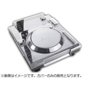 Dirigent/ディリゲント  【DS-PC-CDJ2000】 CDJ-2000用耐衝撃カバー 【...