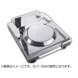 Dirigent/ディリゲント  【DS-PCFP-CDJ2000NEXUS】 CDJ-2000ne...