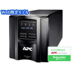 シュナイダーエレクトリック(APC)  【Web専用モデル】UPS(無停電電源装置) Smart-UPS 750 LCD 100V SMT750J E|murauchi