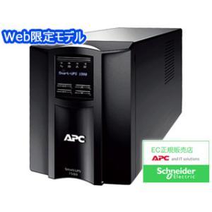 シュナイダーエレクトリック(APC)  【Web専用モデル】UPS(無停電電源装置) Smart-UPS 1500VA LCD 100V SMT1500J E|murauchi
