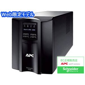 シュナイダーエレクトリック(APC)  【Web専用モデル】UPS(無停電電源装置) Smart-UPS 1000 LCD 100V SMT1000J E|murauchi