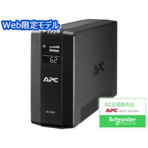 シュナイダーエレクトリック(APC)  【Web専用モデル】UPS(無停電電源装置) APC RS 400 BR400S-JP E|murauchi