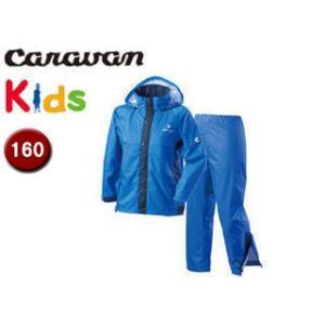 CARAVAN/キャラバン  0100902-660 エアリファイン ライト・Jrレインスーツ 【160】 (ブルー)|murauchi