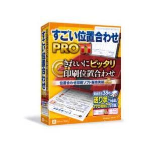 シルバースタージャパン  すごい位置合わせPRO11|murauchi