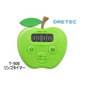 DRETEC/ドリテック  T-505 GN リンゴタイマー(グリーン) 【DR】|murauchi