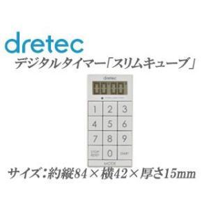 dretec/ドリテック  T-520WT デジタルタイマー「スリムキューブ」 【ホワイト】 サイズ:約縦84×横42×厚さ15mm|murauchi