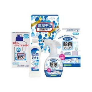 部屋干し除菌セットB2048567|murauchi