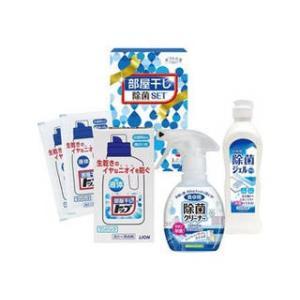 部屋干し除菌セットB2048550|murauchi