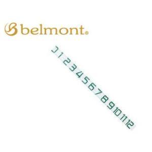 Belmont/ベルモント  MR036 フィッシングメジャー Type1
