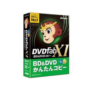 ジャングル  DVDFab XI BD&DVD コピー