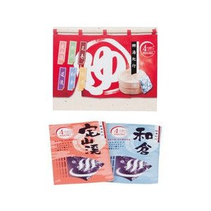 NAKANISHI/中西  薬用入浴剤 郷湯紀行(2包入)/6SS502|murauchi