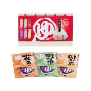 NAKANISHI/中西  薬用入浴剤 郷湯紀行(3包入)/6SS503|murauchi