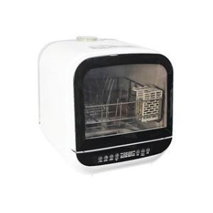 エスケイジャパン  SDW-J5L(W) 食器洗い乾燥機 Jaime /ジェイム ホワイト【タンク式...