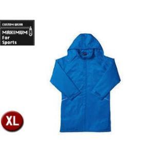 MAXIMUM/マキシマム  MJ0055-7 アクティブサーモコート  【XL】 (ロイヤルブルー)|murauchi