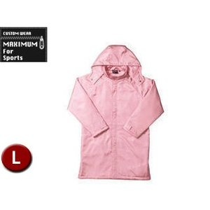 MAXIMUM/マキシマム  MJ0055-9 アクティブサーモコート  【L】 (ピンク)|murauchi