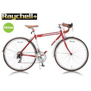 Raychell+/レイチェルプラス  R+718 UrbanTourist ロードバイク 【480mm】 (ワインレッド)