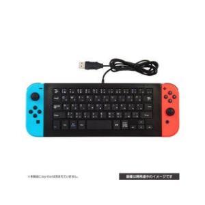 サイバーガジェット  CYBER・USBキーボード CY-NSUSKB-BK【Switch】※Joy-Conは別売|murauchi