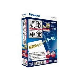 Panasonic/パナソニック  読取革命Ver.15 バージョンアップ版 PTS-RPV0015