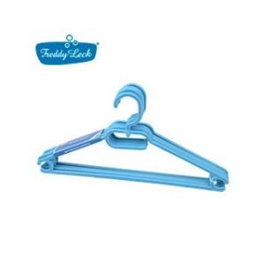 Freddy Leck/フレディレック  ランドリーハンガー5P ブルー|murauchi