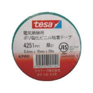 tesa/テサテープ  電気絶縁用ビニールテープ 425119X20B