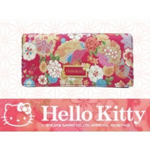 Sanrio/サンリオ  【在庫処分】 HK34-8 キティ和柄かぶせ中LF束入【レッド】|murauchi