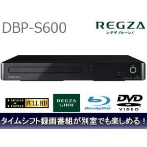 TOSHIBA/東芝  DBP-S600 REGZA/レグザブルーレイ