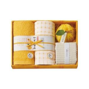 草木染め  ゆず タオル・入浴料セット   17−0099257 murauchi