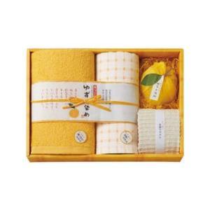 草木染め  ゆず タオル・入浴料セット   17−0099307 murauchi