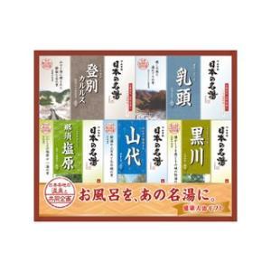 BATHCLIN/バスクリン  【日本の名湯】ギフト/NMG-20F|murauchi