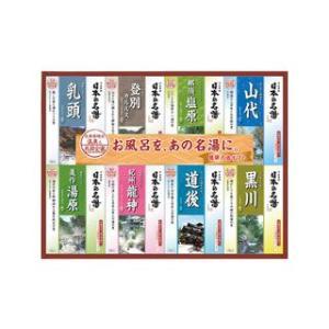 BATHCLIN/バスクリン  【日本の名湯】ギフト/NMG-30F|murauchi