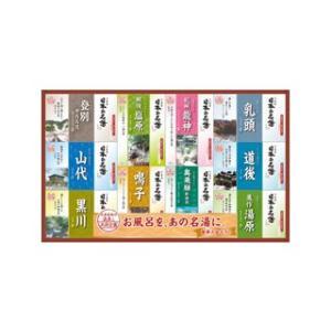 BATHCLIN/バスクリン  【日本の名湯】ギフト/NMG-40F|murauchi