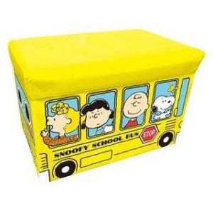 ティーズファクトリー  座れる 収納ボックス スヌーピー イエロー ( おかたづけ ボックス 収納 スツール)|murauchi