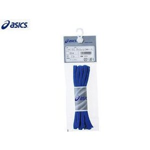 asics/アシックス  TXX116-42 フラットシューレース(細タイプ)[ブルー]【120】 murauchi