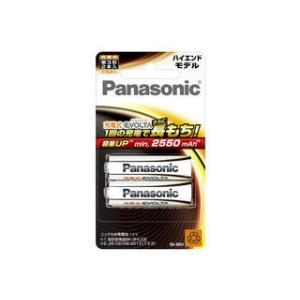 Panasonic/パナソニック  充電式エボルタ単3形2本パック(ハイエンドモデル) BK-3HLD/2B