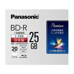 Panasonic/パナソニック  4倍速ブルーレイディスク片面1層25GB(追記型)20枚パック LM-BR25LP20
