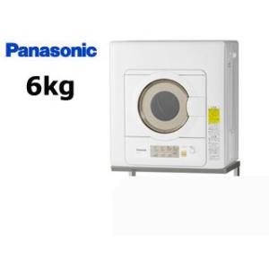 Panasonic/パナソニック  NH-D603-W 電気衣類乾燥機 (ホワイト)【乾燥容量 6....